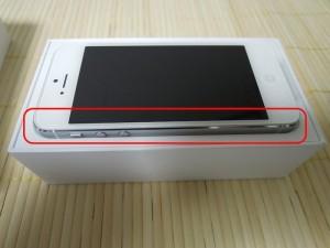 iPhone5サイドの位置