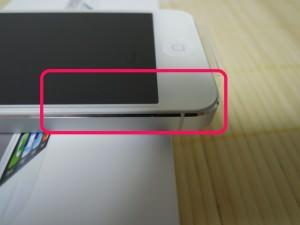 iPhone5ホームボタン横付近