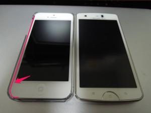 iPhone5カバー付き