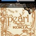 KOKIA Pearlスクリーンショット