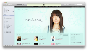 [music]iTunes StoreにSony Musicが入りましたね!