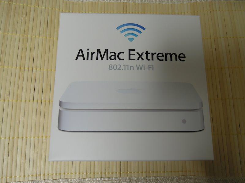 [AirMac Extreme]ベースステーション買ってみた。(速度とか)
