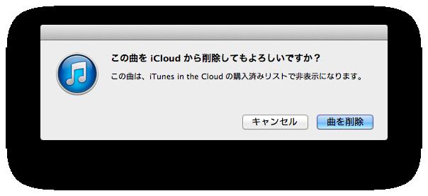 スクリーンショット 2013-01-15 20.48.32