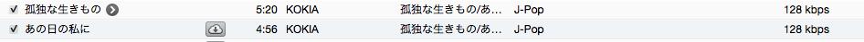 スクリーンショット 2013-01-15 20.49.18