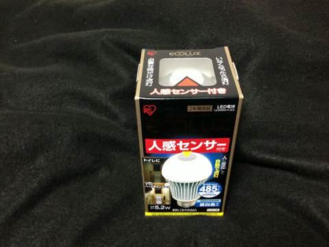 [LED]人感センサー付きLED電球を買ってみた。(LDA5N-H-S3)