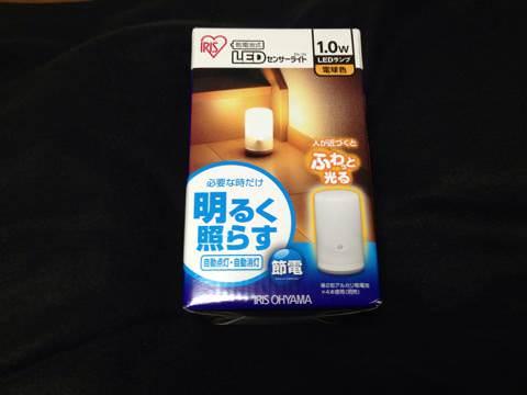 [LED]乾電池式LEDセンサーライトを買ってみた。(BSL-10L)