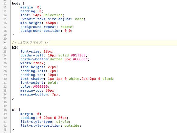 スクリーンショット 2013-04-07 18.49.01