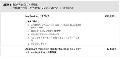mac book airスペック
