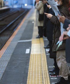 [横浜線]2月2日(日)新型車両「E233系」公開イベント開催!