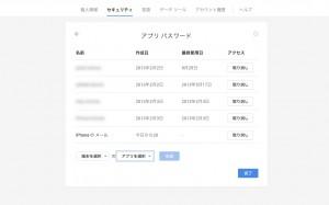 スクリーンショット 2014-09-27 0.28.27 - 20140927