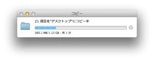 スクリーンショット 2014-09-29 15.40.21