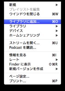 スクリーンショット 2014-09-29 15.48.54