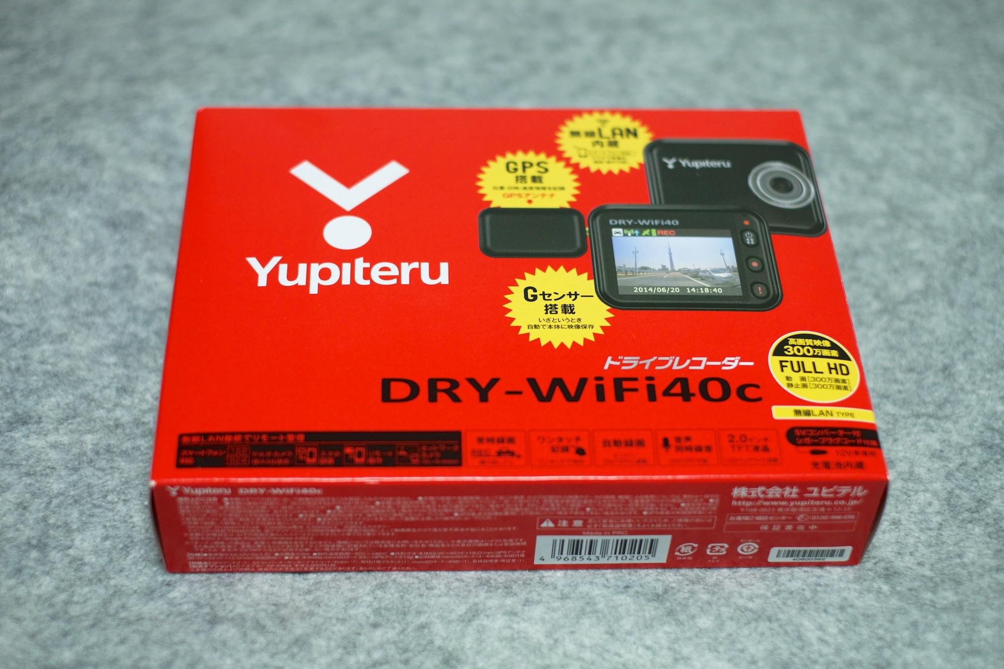 [ドラレコ]Full HD ドライブレコーダー DRY-WiFi40cを買ってみたよっ
