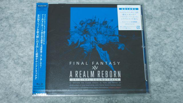 [FF14サントラ]「A REALM REBORN」を購入!iPhoneでも聴けるよっ!