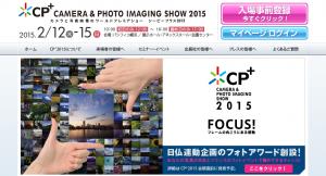 スクリーンショット 2015-01-24 18.52.13