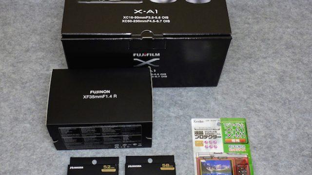 [写真]9ヶ月前に購入したけど生産終了したFUJIFILMの「X-A1」を今更紹介してみるっ!