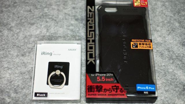 [iPhone6 Plus]衝撃に強いケースとバンカーリングを購入。落としても安心っ!(PM-A14LZERO)