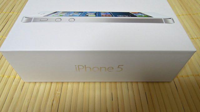 [iPhone5]バッテリー交換プログラムは3月1日までっ!(追記あり)