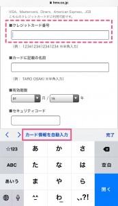 IMG_3832 - 20150128