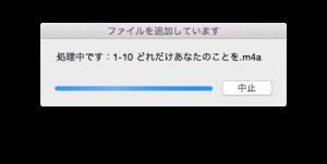 スクリーンショット 2015-01-12 16.20.34
