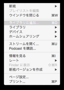 スクリーンショット 2015-02-08 18.49.43