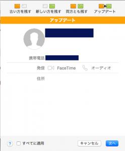 スクリーンショット 2015-02-22 17.53.19