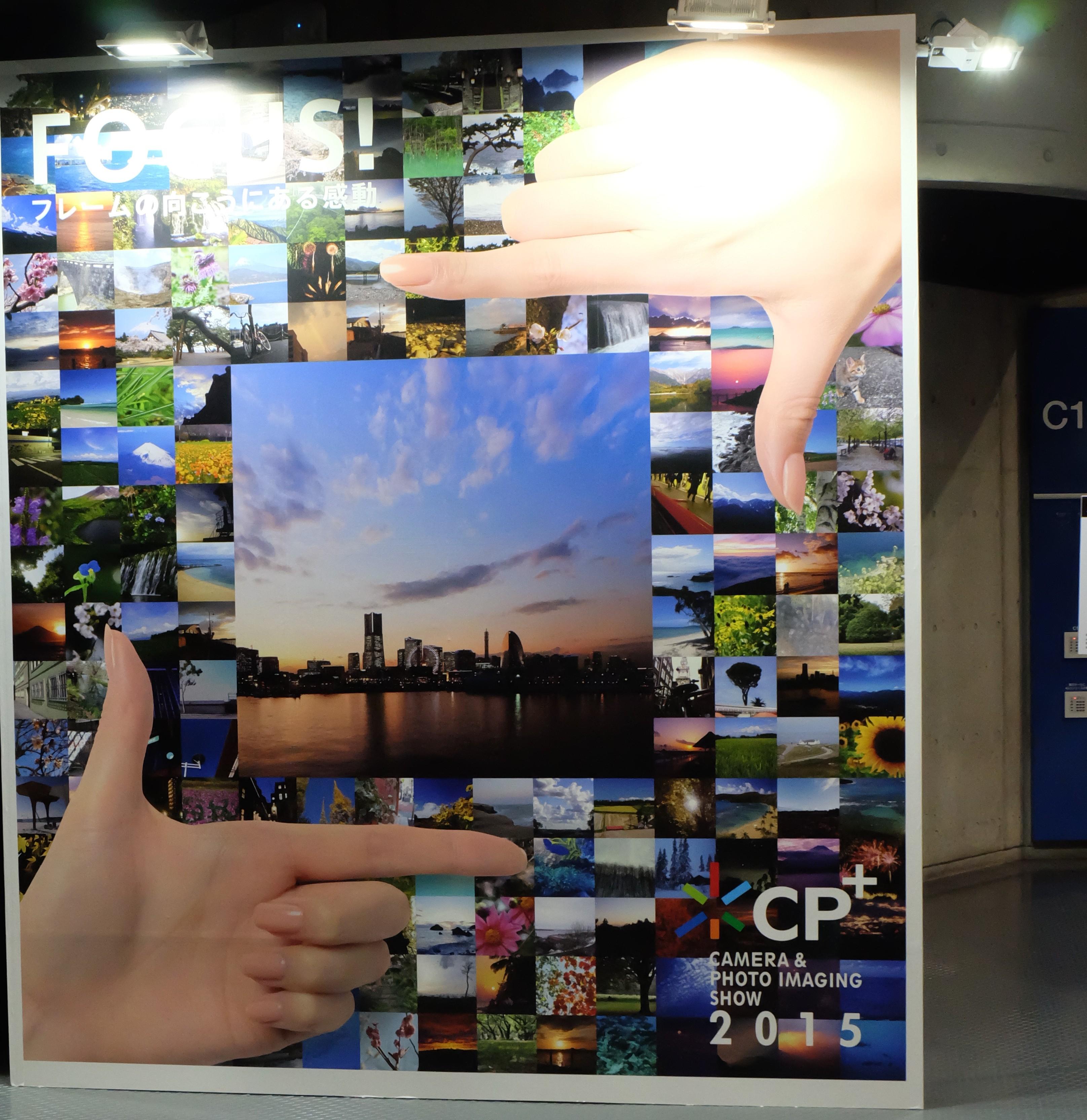 [写真]CP+2015初めて行ってきたよっ!帰りに夜景撮ってきたっ