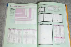 DSCF3574 - 20150223