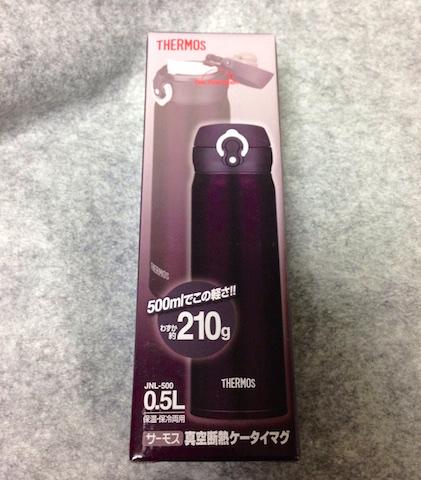 [雑記]サーモスのマグボトル(JNL-500)を買ってみましたっ!これで節約っ!