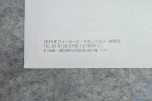 DSCF3799 - 20150326 (1)