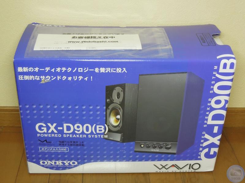 [music]PS4用に光デジタル端子のついたスピーカーを買ってみたっ(GX-D90)