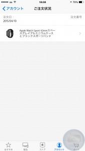 IMG_0263 - 20150422