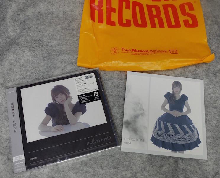 [music]Theカラオケバトル出演!藤田麻衣子さんの新曲「おぼろ月」は今日発売っ!