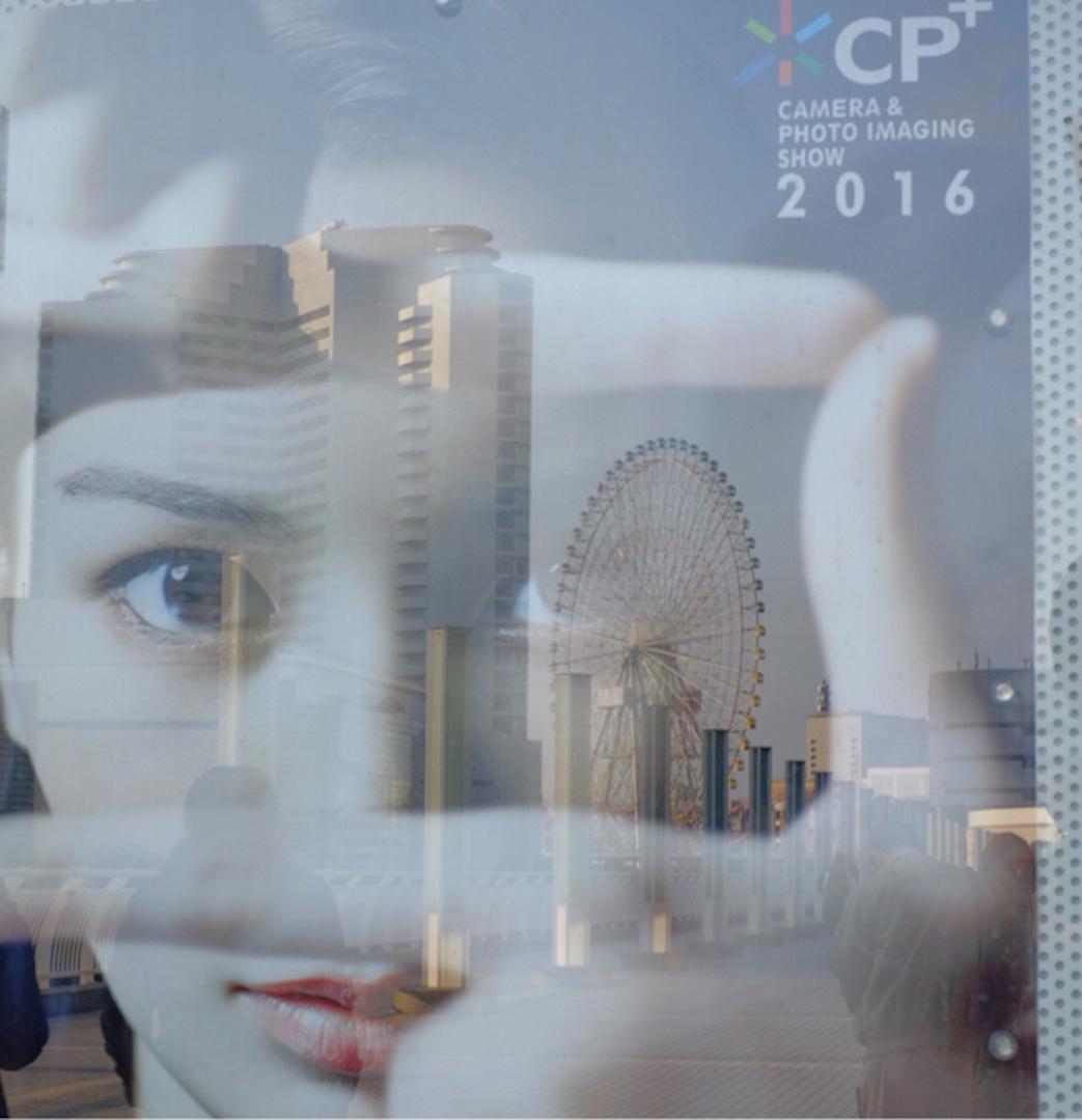 [写真]CP+2018の入場料が無料になる事前登録してみました!