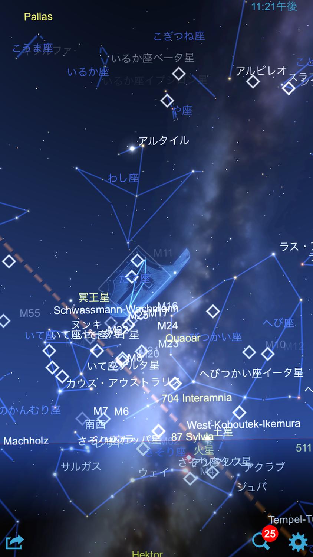 [写真]初日の出、天の川の撮影で「星座表∞」アプリを使って位置を調べたという話。