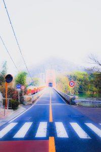 橋と横断歩道