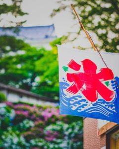 氷旗と紫陽花と小田原城
