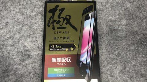 [iPhone]iPhone7用に保護フィルムを買ってケースを付けたら新品のフィルムが剥がれたという話