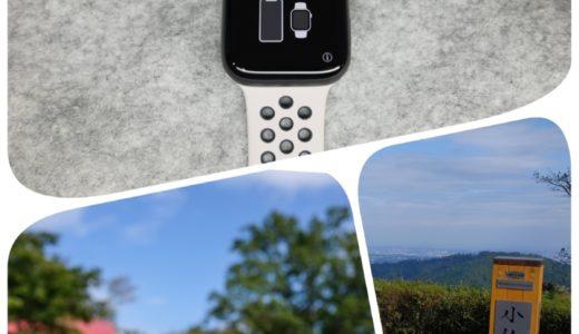 [Apple Watch]series5が届いたので高尾山登ってみたという話