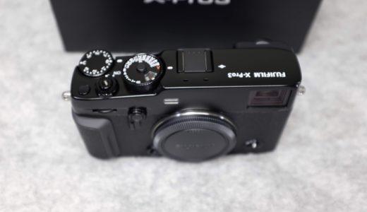 [カメラ]X-Pro3が届いたよと言う話。