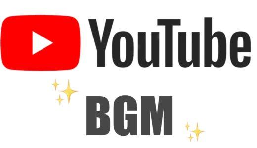 [music]YouTubeのオリジナルテーマソングを作曲してもらった話。