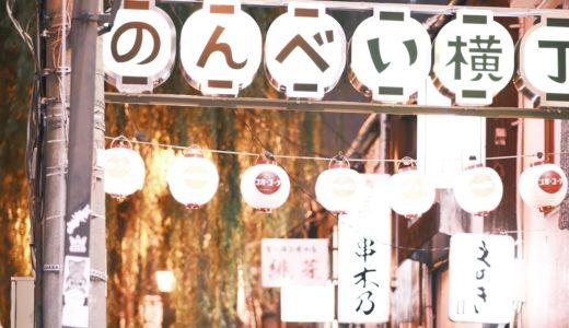 [写真]渋谷・神宮外苑あたりの写真(X-Pro3)