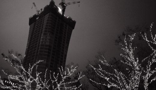 [写真]渋谷 モノクロ2019.12(X-Pro3 )