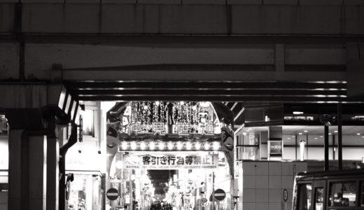 [写真]川崎 モノクロ2019.12(X-Pro3 )