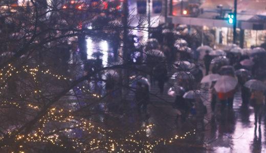 [写真]雨の渋谷とイルミネーション(X-Pro3 )