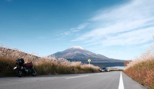 【CB250R】10月の富士山と道志みち・山中湖付近のツーリングと防寒着の話[バイクと写真]