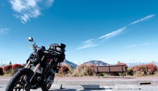 【CB250R】10月の富士山と少しだけ紅葉してた鳴沢線展望台~ツーリングした時の話[バイクと写真]